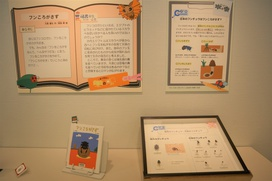 絵本『フンころがさず』「日本のフンチュウは、フンころがさず⁈」